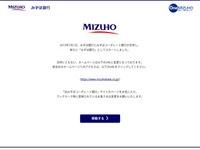 Mizuho Corporate Bank Ltd
