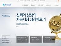 Korea Securities Finance Corp.