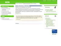 Banks - SEB